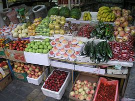 central markets for agricultural commodities in There are two main types of markets for products, in which the forces of supply   were owned by the state, and production was directed according to a central plan   the agricultural communities that form part of an industrial economy are.