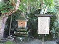 須釜東福寺舎利石塔 - panoramio.jpg