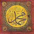 -prophet-Muhammad-.jpg
