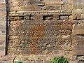 029 Stupa Decoration, Sarnath (9237144869).jpg