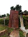 04 - Plaque énumérant la dynastie des rois bandjoun jusqu'à Nie KAMGA Joeseph.JPG