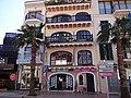 07157 Port d'Andratx, Illes Balears, Spain - panoramio (41).jpg