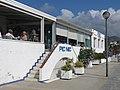 077 Espai sociocultural del passeig de la Ribera (Sitges), restaurant Pic Nic.jpg