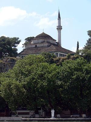 Ioannina Castle - Image: 07Joannina Moschee 02