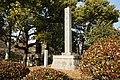140112Kijo Park Kariya Aichi pref Japan01s5.jpg