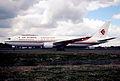 144cv - Air Algérie Boeing 767-3D6, 7T-VJG@CDG,10.08.2001 - Flickr - Aero Icarus.jpg