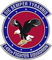 149th Fighter Squadron emblem.jpg