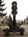152 mm howitzer M81 (2).jpg