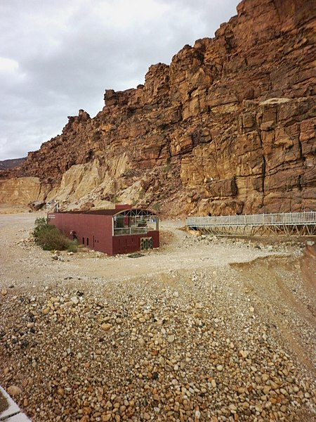 File:17 Wadi Mujib Siq Trail - The Reserve Is Closed during the Winter - panoramio.jpg