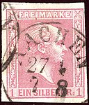 1858issue 1Sgr Aachen Mi10a.jpg