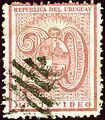 1866 Uruguay 20C Mi36A.jpg