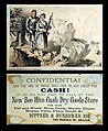 1882 - Bittner & Hunsicker Brothers Company - Trade Card 3 - Allentown PA.jpg
