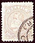 1884 100R Brazil, triple circle cancel, Yv61 Mi58.jpg