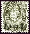 1886 DP Turkey 2,5 Piaster Constantinopel1 Mi5a.jpg