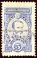 1891issue 5pesos Argentina Lamadrid Yv88 Mi79.jpg
