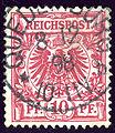 1898 Reich 10Pfg Quedlinburg Mi47d.jpg
