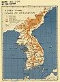 1946 Korea Zones (30583366390).jpg
