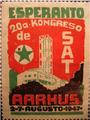 1947Arhuzo.png