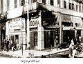1952 Cairo fire.jpg