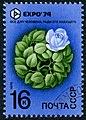 1974 SU stamp-01-003.jpg
