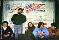 1986 Группа Стаса Намина.jpg