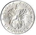 1 песо. Куба. 1981. Флора Кубы - Орхидея.jpg