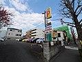 1 Chome Koyasumachi, Hachiōji-shi, Tōkyō-to 192-0904, Japan - panoramio (4).jpg
