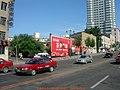 2007年 长春市北京大街与厦门路路口 - panoramio.jpg