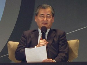 Mao Chi-kuo - Mao during the 2007 e21Forum at the Taipei International Convention Center