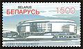 2009. Stamp of Belarus 39-2009-11-23-m-2.jpg