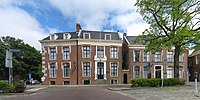 20130608 Coulonhûs (Fryske Akademy) Leeuwarden NL.jpg