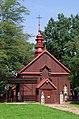20140906 Kościół Imienia Najświetszej Marii Panny w Sosnowicach 4574.jpg