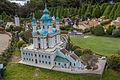 2015-09-18 Cockington Green Gardens - St Andrews church, Kyiv - 2.jpg