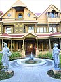 2017.07.30-Winchester Mystery House Statues NRHP Reference No 74000559.jpg