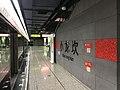 201908 Nameboard of L1 Xiaolongkan Station.jpg