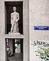 2020-05-26 Gemeindebau Anton-Schmid-Hof Male-Statue Marrokanergasse.jpg