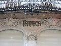 204 Casa Josep Guasch i Estalella, c. Parellada 39 (Vilafranca del Penedès).jpg