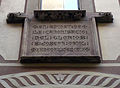 20 Canonització de Sant Josep Oriol, c. Palma de Sant Just.jpg