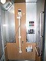 285系特急型電車 シャワー室.jpg