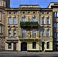 28 Franka Street, Lviv (04).jpg