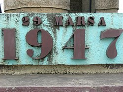 29 Mars 1947 Monument