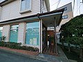 2 Chome Higashikaiganminami, Chigasaki-shi, Kanagawa-ken 253-0054, Japan - panoramio (41).jpg