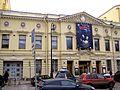 359. St. Petersburg. Italian Street, 13.jpg