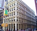 361 Broadway James White Building.jpg