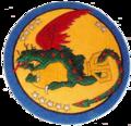 425th Bombardment Squadron - Emblem.png