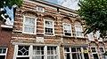4285 Woudrichem, Netherlands - panoramio (15).jpg