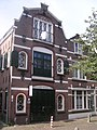 512644-103-monument Woerden.JPG