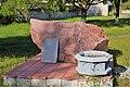 65-103-0014 Гола Пристань Пам'ятний знак Бадову, Бондаренко і Сидоренко.jpg