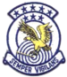 689th Radar Squadron - Emblem.png