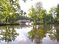 739. Gatchina. Palace park. Pond Kovsh.jpg